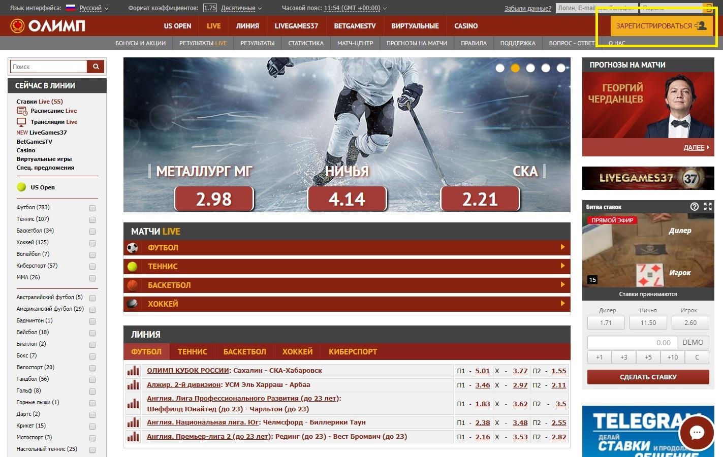 www.olimp.com  - обзор сайта